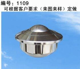非标万向球1109